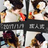 2017年☆成人式 イメージ1